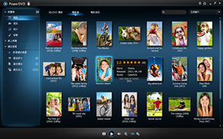 All New Movie Library enriches users' movie collections