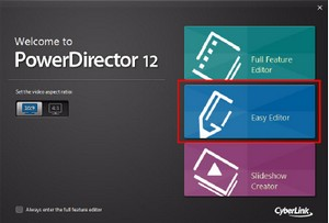 Powerdirector tutorial basic creating a video clip for Cyberlink powerdirector slideshow templates