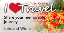 I Love Travel video contest has started!