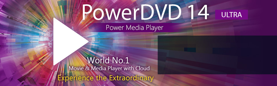 how to close cyberlink power media player