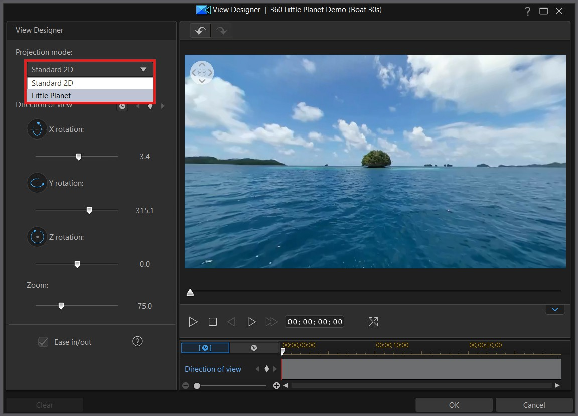 How to Create Your Own Little Planet with PowerDirector